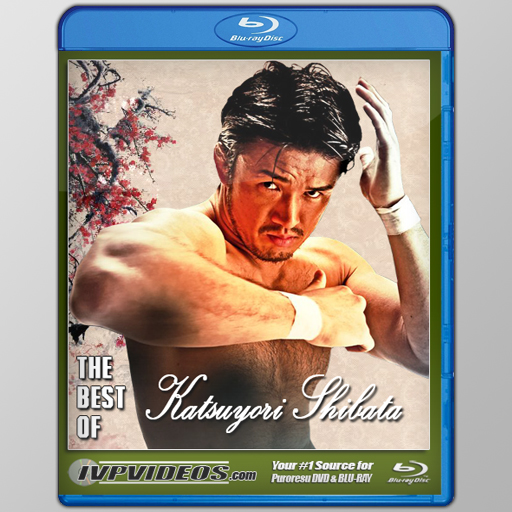 Best of Shibata (Blu-Ray with Cover Art)
